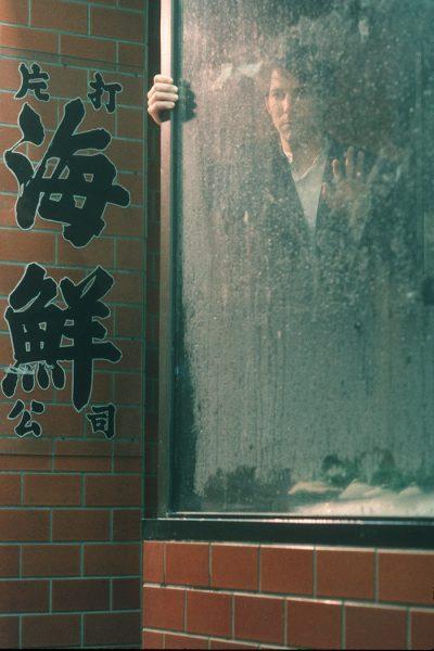 Lincoln Clarkes Photographs: Ian Donaldson, Vancouver Magazine portrait. Chinatown 1987